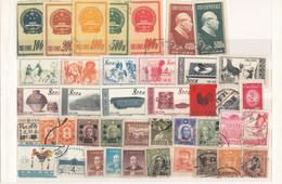 China   Used Stamps - Ongebruikt