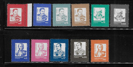 Uruguay 1986 - 1989 Portraits Definitive 11v MNH - Uruguay