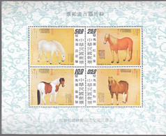 Taiwan 1973, Postfris MNH, Horses - Unused Stamps