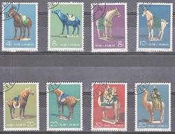 China 1961, Gestempeld Used, Horses, Camels - Gebruikt