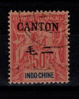 Canton - Replique De Fournier - YV 28 Oblitéré - Gebraucht