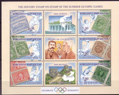 Olympics 2004 - Rowing - KYRGYZSTAN - Sheet MNH** - Zomer 2004: Athene