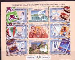 Olympics 2004 - Cycling - Gymnastics - KYRGYZSTAN - Sheet MNH** - Zomer 2004: Athene