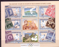 Olympics 2004 - Fencing - Table Tennis - KYRGYZSTAN - Sheet MNH** - Zomer 2004: Athene