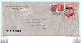 URUGUAY Brief Cover Lettre Firma Commercial 594 671 673 Flugzeug - Acevedo- Varela (15431) - Uruguay