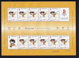 Olympics 2008 - Athletics - CHINA - Sheet MNH - Verano 2008: Pékin