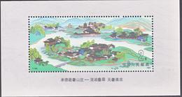 China 1991, Postfris MNH, Gardens - Ungebraucht