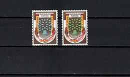 Guinea 1960 Michel 42-43 International Year Of Refugees Set Of 2 MNH - Guinee (1958-...)