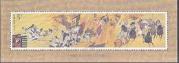 China 1994, Postfris MNH, The Novel Of The Three Kingdoms - Ungebraucht
