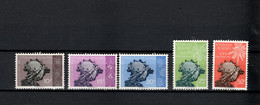 Guinea 1960 Michel 44-48 First Anniversary Of Admission To The UPU Set Of 5 MNH - Guinee (1958-...)