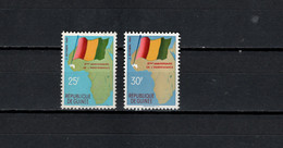 Guinea 1960 Michel 54-55 Second Anniversary Of Independence Set Of 2 MNH - Guinee (1958-...)