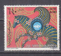 D0123 - SOMALIE SOMALIA Yv N°318 ANIMAUX ANIMALS - Somalië (1960-...)