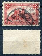Deutsches Reich Michel-Nr. 78Ab Gestempelt - Geprüft - Oblitérés