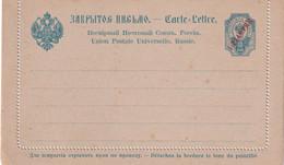 LEVANT RUSSE    ENTIER POSTAL/GANZSACHE/POSTAL STATIONERY CARTE-LETTRE - Levant