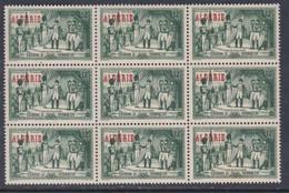 ALGERIE N° 315 X 150ème Anni. De La 1ère Distribution De La Légion D'honneur, Trace De  Charnière Sinon TB - Unused Stamps