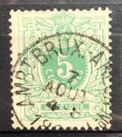 België, 1884-88, Nr 45, Ambulant Bruxelles-Arlon Nr 1 - 1869-1888 Lion Couché