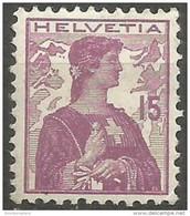 SWITZERLAND - 1909 Helvetia 15c MH *  Sc 166 - Neufs