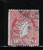 Ireland 1933 - 34 Coil Stamp 1p Used - Used Stamps