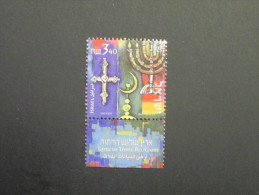 ISRAEL 2000 MINT TABS LAND OF 3 RELIGIONS - Nuevos (con Tab)