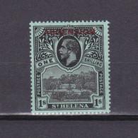 ASCENSION 1922, SG# 9, CV £28, 1sh, KGV, Overprint On St Helena Stamp, MH - Ascension
