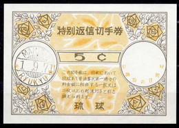 RYU-KYU Islands - JAPAN Rc45c Reply Coupon Reponse Antwortschein O MAKISHI 01.09.71 FD! First Day Of Issue - Unclassified