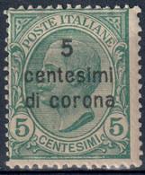 TERRE REDENTE TRENTO E TRIESTE 1919 - SOPR. 'CENTESIMI DI CORONA' C. 5 SU C. 5 - NUOVO MNH ** - SASSONE 3 - Trento & Trieste