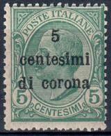 TERRE REDENTE TRENTO E TRIESTE 1919 - SOPR. 'CENTESIMI DI CORONA' C. 5 SU C. 5 - NUOVO MLH * - SASSONE 3 - Trento & Trieste