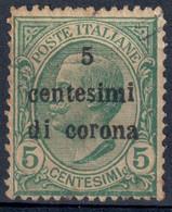 TERRE REDENTE TRENTO E TRIESTE 1919 - SOPR. 'CENTESIMI DI CORONA' C. 5 SU C. 5 - USATO / USED ⦿ - SASSONE 3 - Trento & Trieste