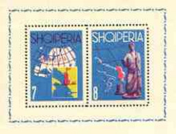 Albania 1962 Tourist Publicity (Europa) Perf M/sheet Unmounted Mint, As SG MS 719a, Mi BL13 - Albania