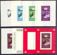 Tanzania 1986 Royal Wedding (Andrew & Fergie) The Unissued 80s Individual Imperf Deluxe Sheet, The Set Of 8 Progressive - Tanzania (1964-...)