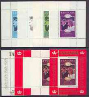 Tanzania 1986 Royal Wedding (Andrew & Fergie) The Unissued 80s Individual Perf Deluxe Sheet, The Set Of 8 Progressive Co - Tanzania (1964-...)