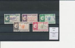 DUBAI 1967 LOTTO N° 64-65-67-68-70 USED - Dubai