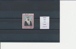 DUBAI 1963 LOTTO N° 17 USED - Dubai