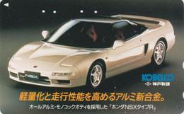 Télécarte JAPON / 110-011- VOITURE - HONDA NSX - CAR JAPAN Phonecard - AUTO TK - 3520 - Cars