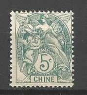 CHINE N° 23 VERT BLEU NEUF* TRACE DE CHARNIERE /  MH - Ungebraucht