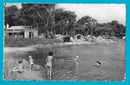 Saint-Aygulf  Le Camping - Saint-Aygulf