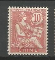 CHINE N° 24 NEUF* TRACE DE CHARNIERE /  MH - Ungebraucht