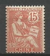 CHINE N° 25 NEUF*  CHARNIERE Aminci /  MH - Ungebraucht