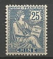 CHINE N° 27 NEUF* TRACE DE CHARNIERE /  MH - Ungebraucht