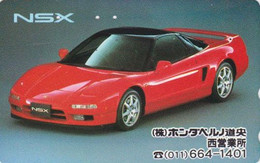 Tlécarte JAPON / 110-011 - VOITURE - HONDA NSX - CAR JAPAN Phonecard - AUTO TK - 3524 - Cars