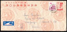TAIWAN - 1970 - STORIA POSTALE - DA TAIPEI VERSO LA FRANCIA - Covers & Documents