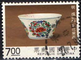 TAIWAN - 1993 - PORCELLANA DEL MUSEO NAZIONALE: FIORI E FRUTTA - USATO - Used Stamps