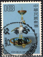 TAIWAN - 1985 - PORTA CANDELA ANTICO - USATO - Used Stamps