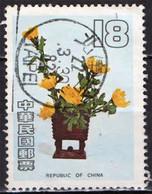 TAIWAN - 1982 - COMPOSIZIONE FLOREALE IN UN VASO MING - USATO - Used Stamps
