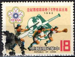 TAIWAN - 1982 - 5° CAMPIONATO MONDIALE FEMMINILE DI SOFTBALL - USATO - Used Stamps
