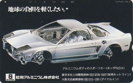 Tlécarte JAPON / 110-103819 - VOITURE - HONDA NSX - CAR JAPAN Free Phonecard - AUTO TK - 3525 - Cars
