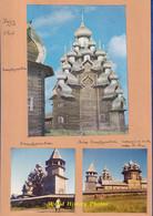2 Photos Anciennes + 1 Image Vers 1960 1970 - RUSSIE - Pogost De KIJI - Carélie Eglise Architecture Transfiguration - Plaatsen