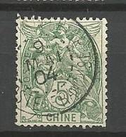 CHINE N°  23  OBL - Gebraucht