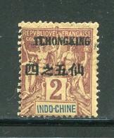 TCHONG K'ING- Y&T N°33- Neuf Avec Charnière * - Ungebraucht