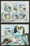 Guinea Bissau 2009 ☀ Wildlife Fauna Birds MS + SS ☀ MNH** - 3 Scans - Pájaros Cantores (Passeri)